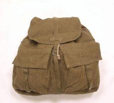 Csehszlovák katonai hátizsák